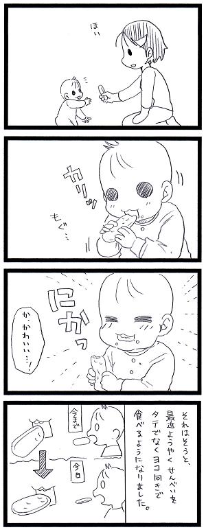20160428_1_mini.png
