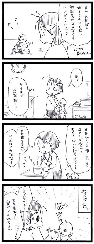 20160511_mini.png