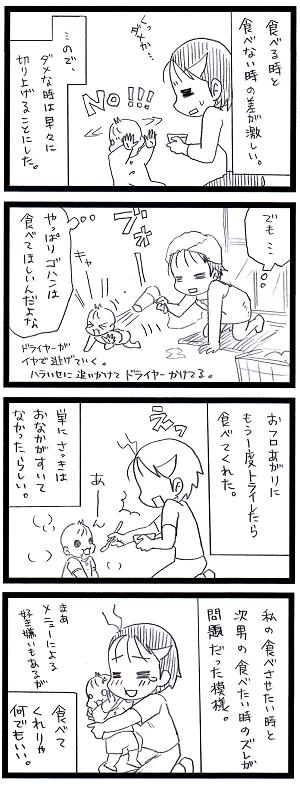 20160512_mini.png