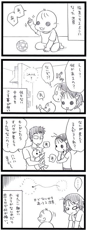 20160517_mini.png