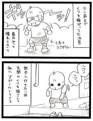 20160625_1_mini.png