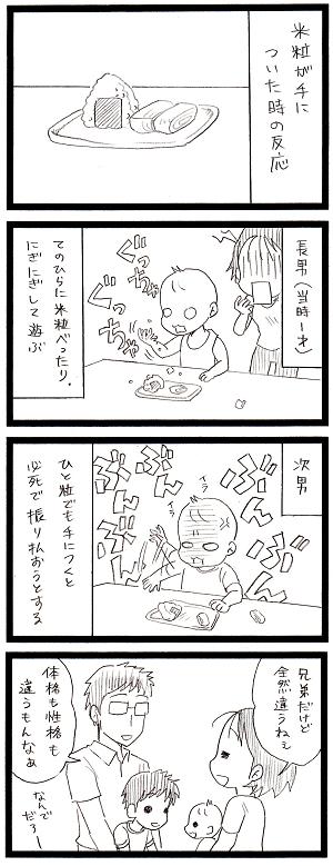 20160721_mini.png
