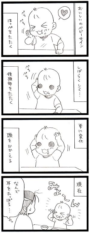 20160826_1_mini.png