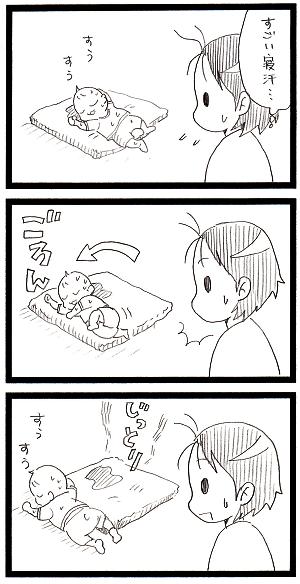 20160826_2_mini.png