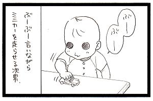 20160826_3_mini.png