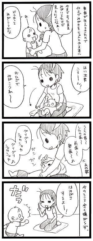 20161011_mini.png