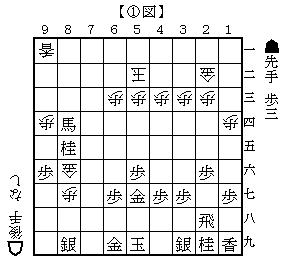金沢和田8枚①