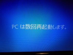 DSC09636_convert_20160923140816.jpg