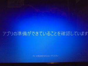 DSC09639_convert_20160923140856.jpg