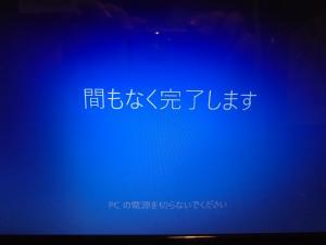 DSC09640_convert_20160923140915.jpg