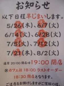 s_DSC09179.jpg