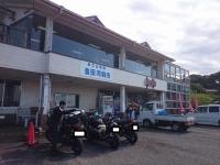 GSX1300R 漁港飯 魚 海 麺