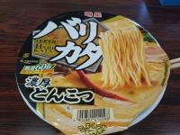 カップ麺 長浜