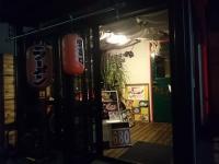 夕餉 麺や 長浜 GSX1300R