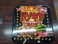 カップ麺 昼餉