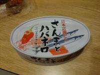 麺や 昼餉 茨城県