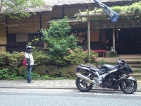 漁港飯 お茶 箱根 神奈川県