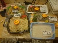 外食 麺 茨城県