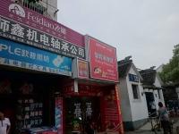 上海 海外