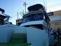 船釣り 海 釣り 神奈川県