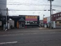 茨城県 夕餉 麺
