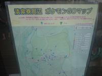 チェイサー ドライブ 長野県