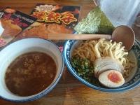 昼餉 麺 茨城県