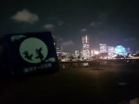 10年目 5回目 車検 GSX1300R 麺 月見 十五夜 夜景 狐巣 兎