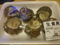 茨城県 麺 外食 スーパー
