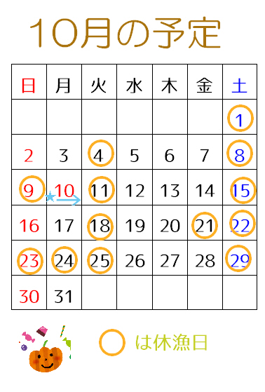 16nen10gatu.jpg