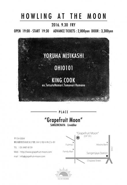 s_outline_ウラ-01