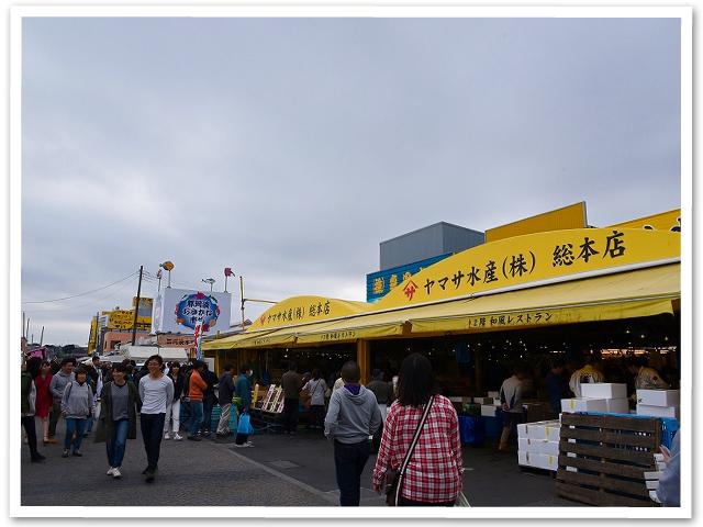 ひたち海浜公園②