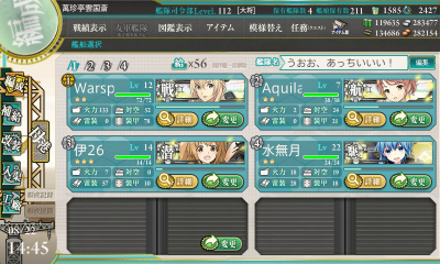 KanColle-160822-14453774.png