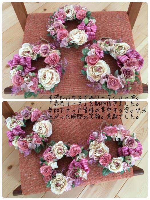 fc2blog_201608271213426b7.jpg