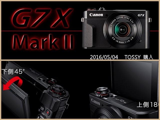 Canon PowerShot G7X MarkⅡ