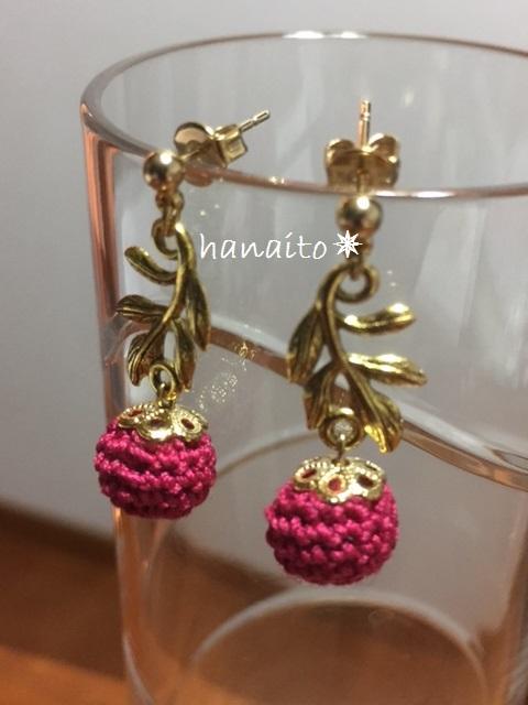 earringsred2