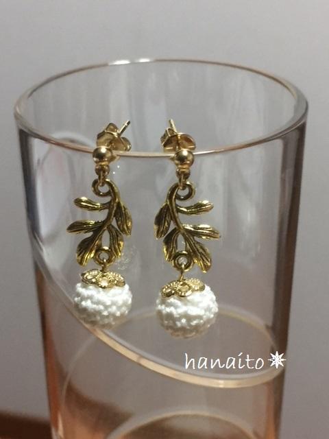 earringswh3