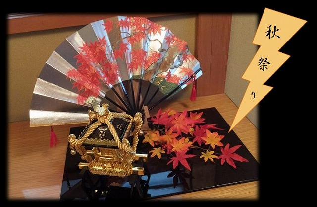 H28年9月秋祭りA