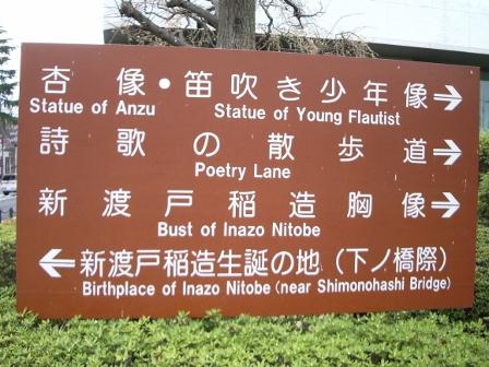 杏像の看板
