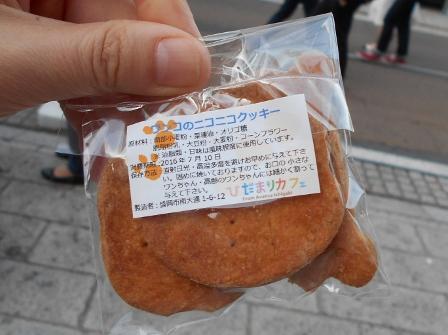わんこのクッキー