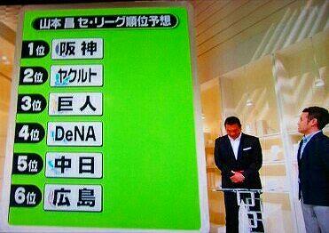 yamamotomasa.jpg