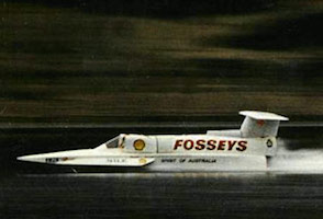 最速ボート