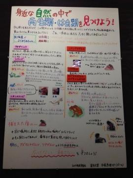 CM_Wu2tU8AEL57x.jpg
