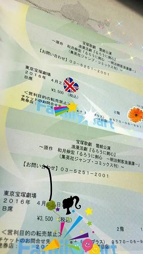 12801612_s.jpg