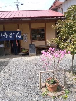 20160402竹松うどん