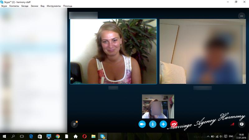 20160707_skype_meeting_2.jpg