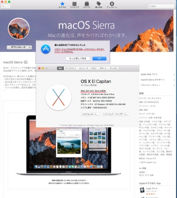 iMac2008Sierra.jpg