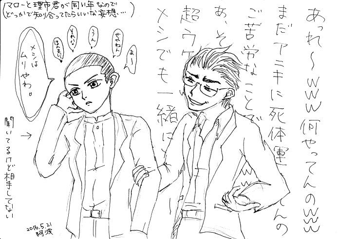 tokyo201605_11.jpg