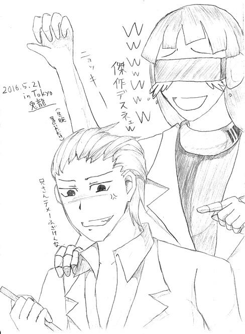 tokyo201605_15.jpg