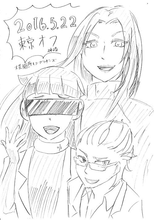 tokyo201605_18.jpg